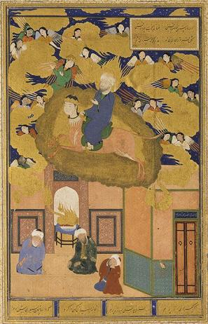 Mohammed Images in Uzbek Literature