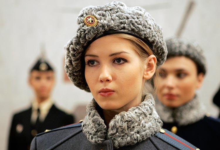 Women in the Russian Military from - 52.3KB