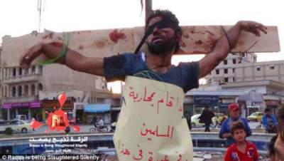 islamic crucifixion