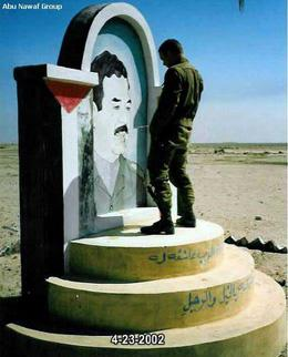 muslim inventions - saddam pissoir