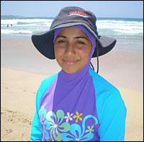 one-piece swimsuit lifeguard australia