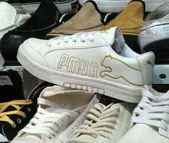 PMUA Brand Sneakers