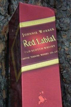 Johnnie Worker Red Labial Old Scotch Whisky