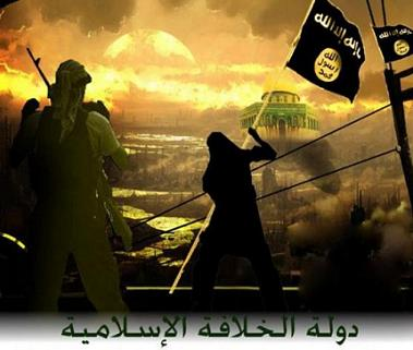 An apocalyptic image from Abdulwahab's Facebook page which calls for an Islamic state