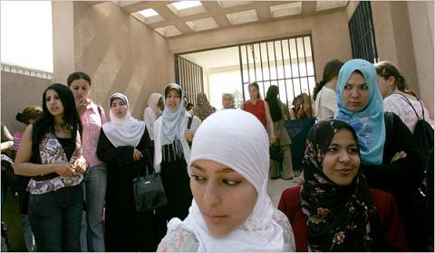 algerian university students