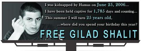 Free Gilad Shalit campaign billboard