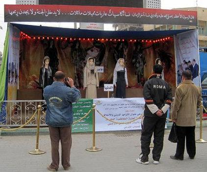 Baghdad display warns that women who don't wear the hijab will be punished in the afterlife.