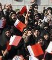 Anti-government Bahrain women take part in a rally organized by al-Wefaq opposition group to protest for reforms in the village of Sitra