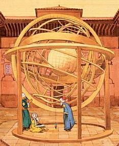 Islamic Planetarium