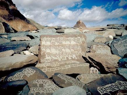 An Ayurveda mantra inscribed in rocks at Zanskar, India.