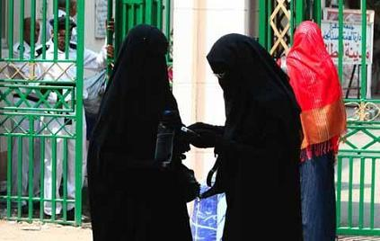 Kuwait women in burqas