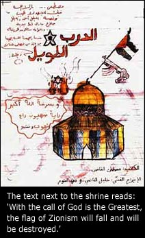 Without thinking, Ahmed took his M16 machine-gun and threw the bombs, and he showered the Jews; this resulted in the killing of the soldiers
