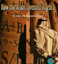 How the Arabs Invented Algebra: The History of the Concept of Variables (Powermath)
