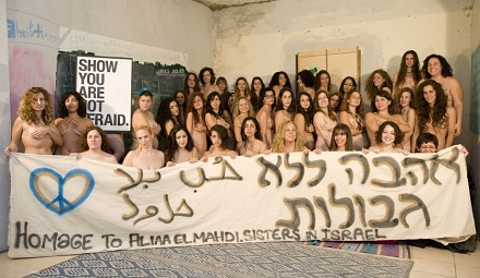 Israeli women pose naked in Tel Aviv in support of Ms. Elmahdy