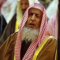Grand Mufti Sheikh Abdul Aziz Al-Alsheikh