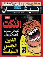 Moroccan Arab magazine Nichane