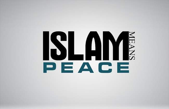 islam how to say the word