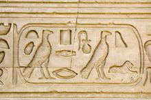 cartouche of cleopatra