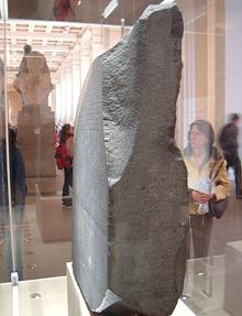 The Rosetta stone bears the same text in three scripts, Greek, Coptic and hieroglyphics. It allowed the hieroglyphics to be deciphered.
