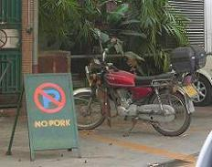 no pork sign
