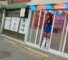 korean prostitute