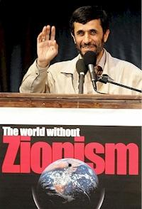 Mahmoud Ahmadinejad appearing at 'The World Without Zionism' conference Oct. 26, 2005