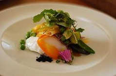 an english gargilliou with slow poached  duck egg, ham (Pic by Allan Brown)