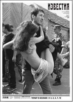 beslan school massacre izvestia front page