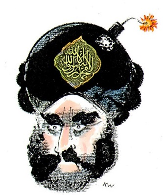 mohammed with bomb in turban