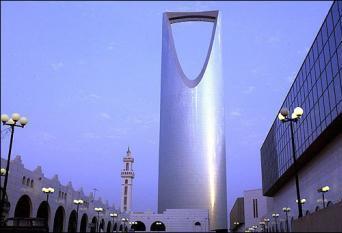 Kingdom Tower, a landmark of Riyadh
