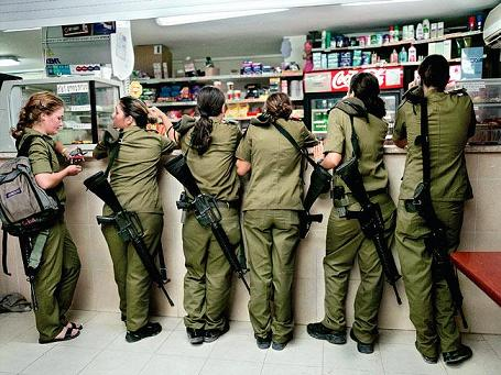 armed israeli girls