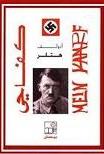arabiskhitler