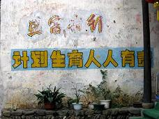 'Everyone is responsible for the success of the One-Child Policy' - Longmen Village