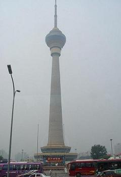 The China Central Television (CCTV) Tower