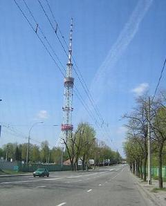 The Kiev TV Tower