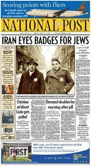 badges for jews