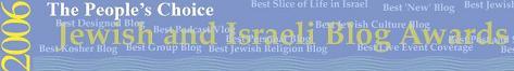 jblog awards
