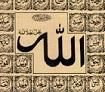 arab names
