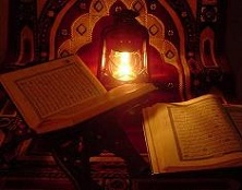 Holy Qur'an in the light of Lamp