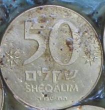 50 shekels